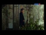 Отчаянные романтики 4 серия (Desperate Romantics, 2009, Великобритания